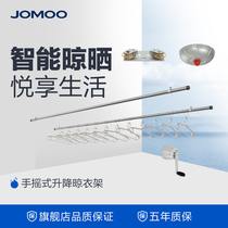 JOMOO Jiumu Alloy Hand-operated Lifting and Telescopic Clothes-drying Rod-drying Artifact LM002