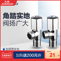 JOMOO Jiumu Copper-plated Chromium Thickened Hot and Cold Water Triangle Valve General Angle Valve 74055/44055