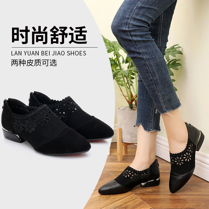 2018 new women's shoes autumn fashion Korean leather thick with wild single shoes autumn shoes with large size shoes