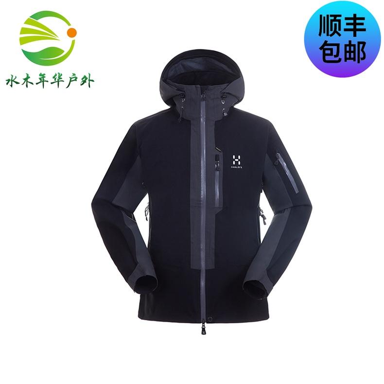 Haglofs matchstick mens outdoor sports air-resistant breathable waterproof wear comfortable ski suit 601856
