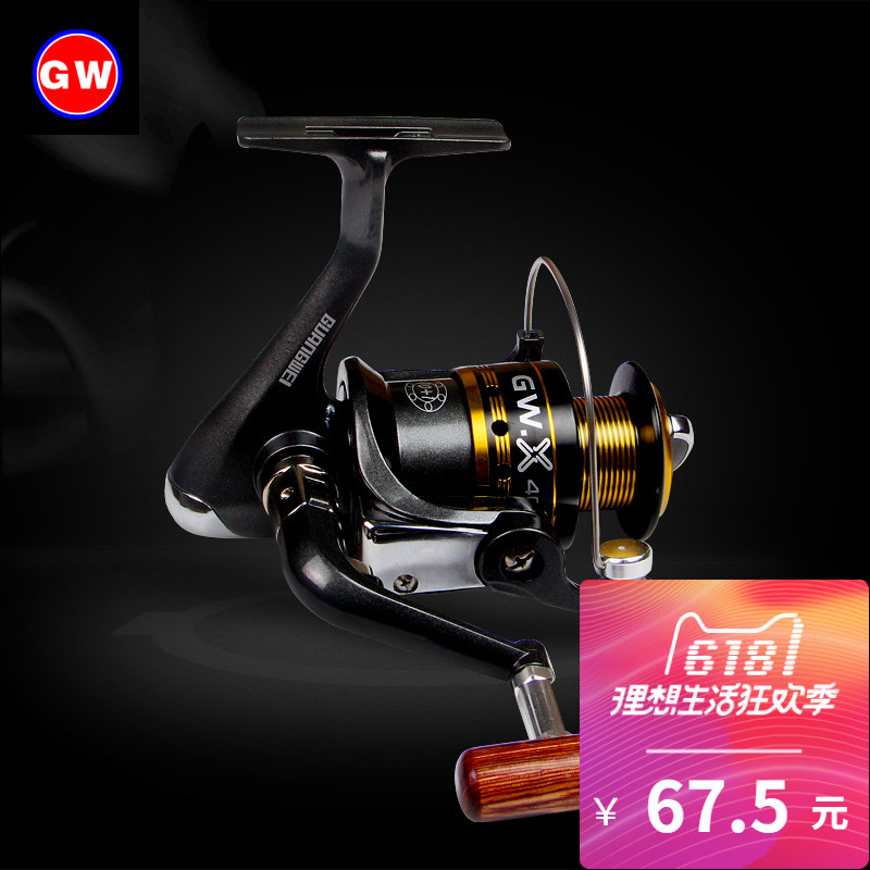 GWX11 Axis Metal Line Cup Fish Line Wheel