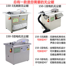 Lijie dust-free saw multi-functional push saw wood floor cutting machine carpentry decoration reverse child mother vacuum push chainsaw