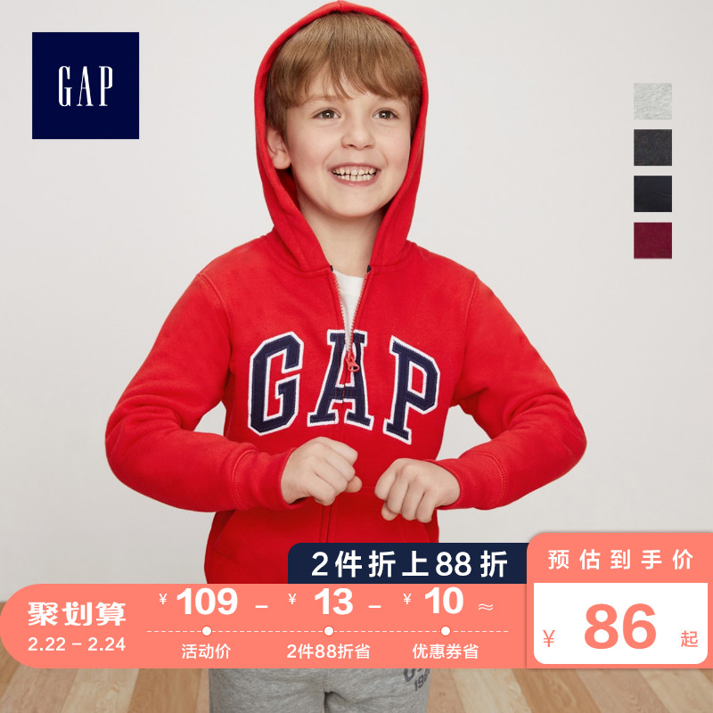 Gap Boys' fleece zipper sweater spring 346069 logo hooded fashion top boy's looks