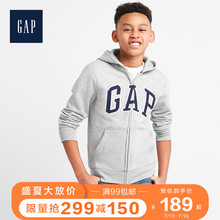 Gap Boys' logo zipper sweater coat 260311-1 loose foreign style children's Hoodie