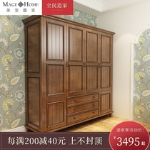 Solid wood American country wardrobe 3 Door 4 door European large wardrobe retro bedroom home custom wardrobe door