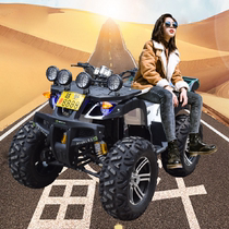 Zongshen water-cooled large and small bull ATV four-wheel off-road motorcycle four-wheel drive shaft drive electric mountain bike ATV