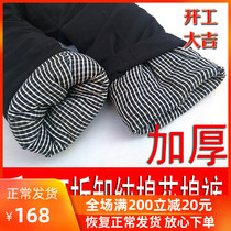 Cotton handmade cotton cotton pants male winter in the old man wearing high-waisted cotton pants thickened warm removable dad outfit