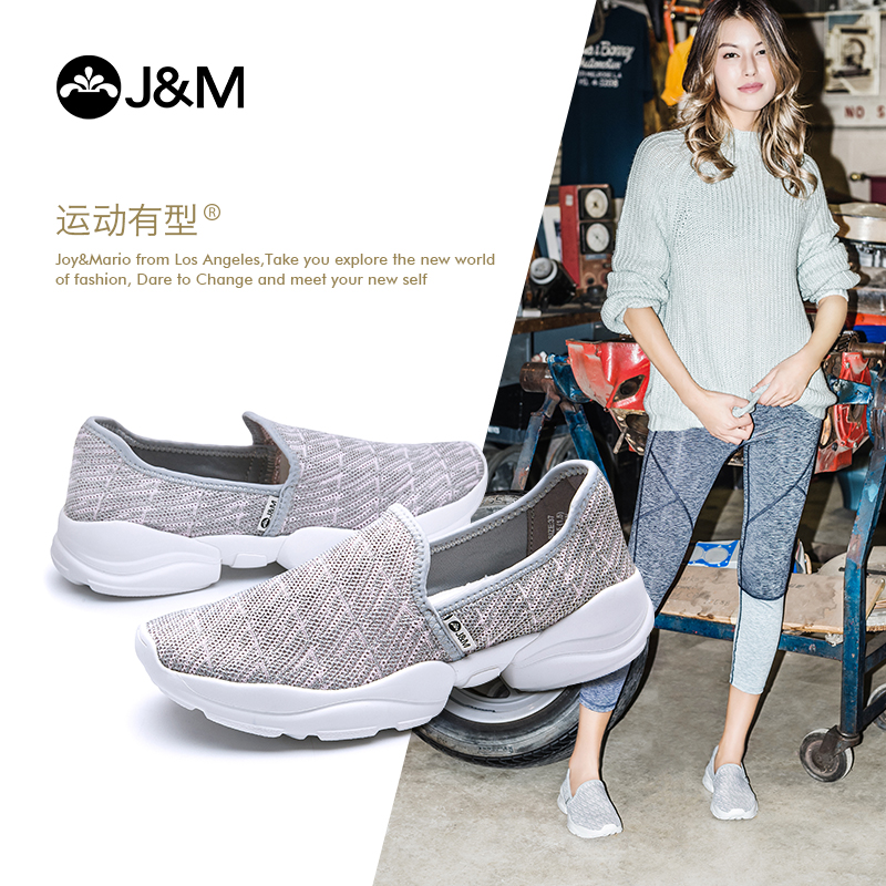 Jm happy Mary 2018 summer fashion flat-bottomed sneakers a pedal comfortable breathable casual shoes 76098W