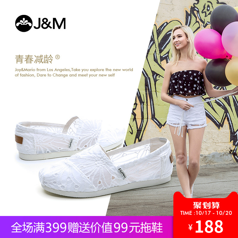 Jm happy Mary 2018 new flat openwork fashion casual lazy canvas shoes a pedal women's shoes 61880W