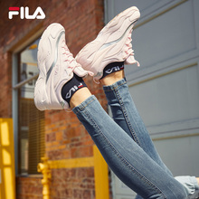 FILA Fei Le official RAY women's Retro Running Shoes 2018 new street sports shoes