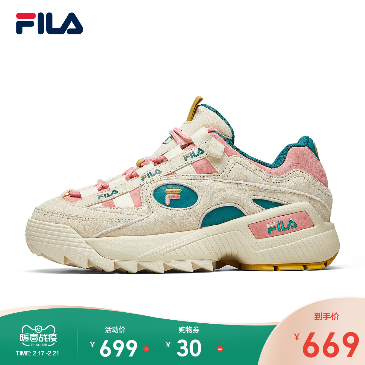 Feile official flagship store D-Information father shoes women 2019 new women's shoes casual shoes sneakers