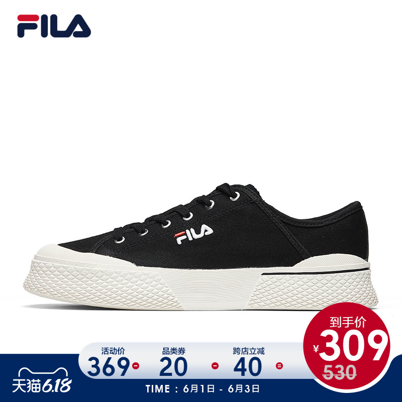 FILA FILA women's shoes men's shoes board shoes canvas shoes taro purple leisure shoes spring and summer 2020 new thick bottomed versatile