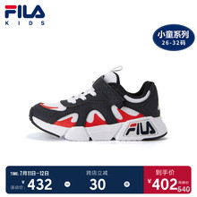 FILA FILA official children's shoes boys and girls retro running shoes summer 2020 new trend children's sports shoes