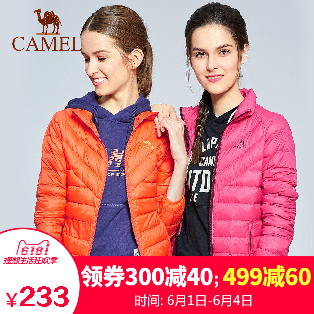Camel Outdoor Sports Down Garment Warm and Slim Down Garment for Men and Women