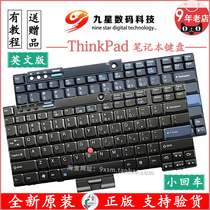 Thinkpad X200 X201I Lenovo Notebook Keyboard T400 R400 T61 T500 W500 60