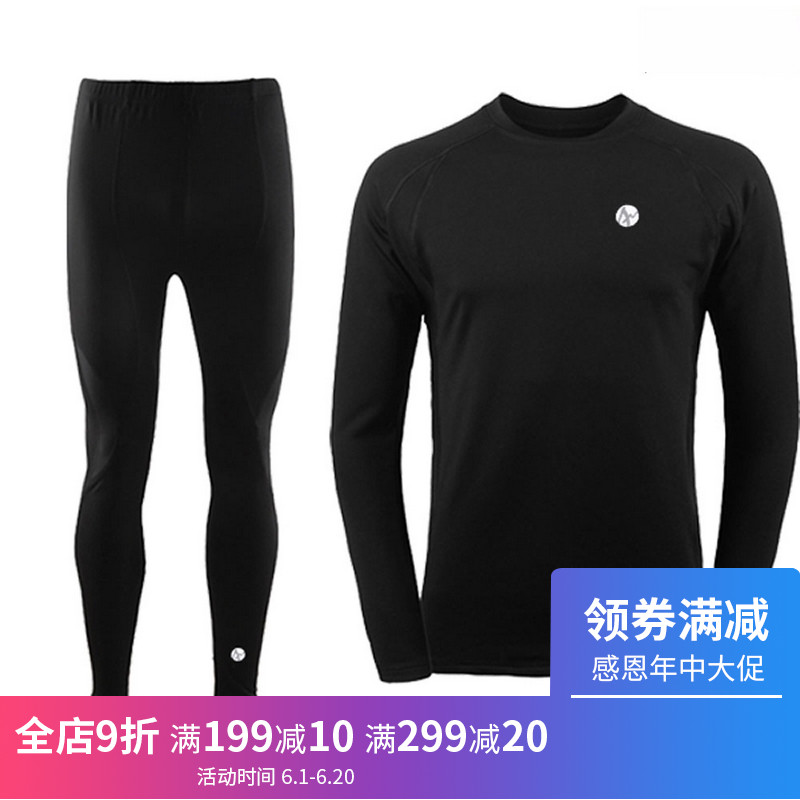 Comfortable Men's and Women's Outdoor Fast-drying, Sweat-proof and Warm Underwear, Cashmere Underwear, Sports Underwear