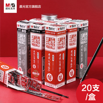 Morning light stationery Confucius Temple blessing limited neutral refill black water pen needle tube bullet plug carbon pen replacement core Students use exam homework office meeting minutes ball pen replacement core