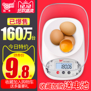 Kaifeng electronic kitchen scale 0.01g precision electronic scales weighing Mini household baking gram small scale