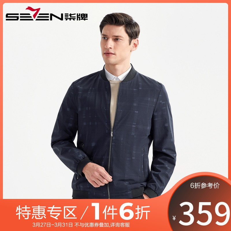 Seven brand men's new jacket 2020 spring casual business men's fashion slim baseball collar jacket