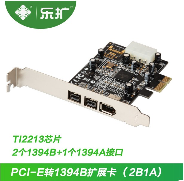 Music expansion PCI-E to 1394B card DV video capture card 1394 capture card FireWire 800 Send line