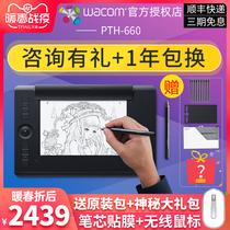 планшет Wacom Intuos PTH660 intuos5 hand drawing plate pro Wireless painting plate 651 Upgrade