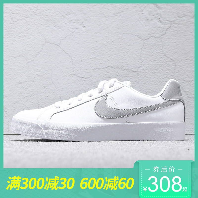 Nike men's shoes spring 2020 new small white shoes casual sports trend all in one low top shoes bq4222-105