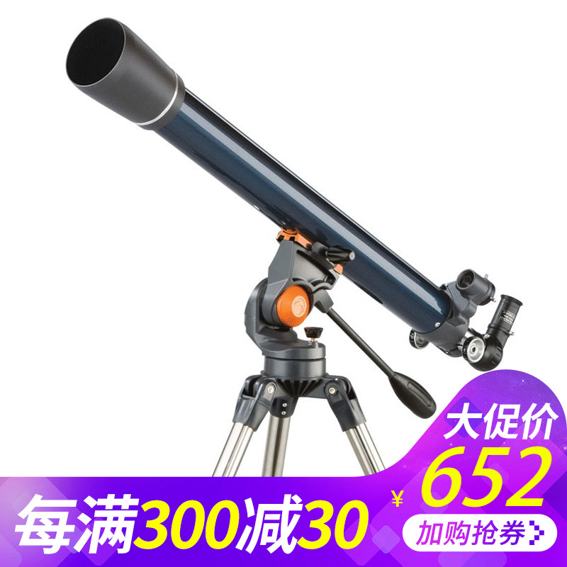 Skywatcher, the US star Trang 70AZ refraction astronomical telescope is like a dual-use high-definition stargazing view