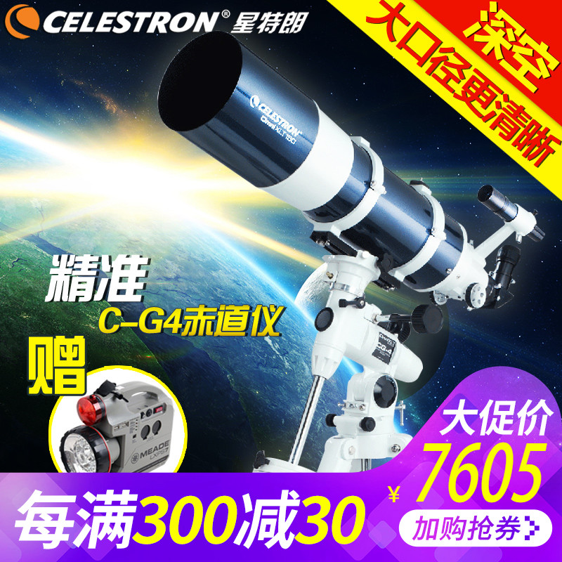 Skywatcher, American star Trang Omni 150R XLT adult astronomical telescope HD night vision professional deep space stargazing