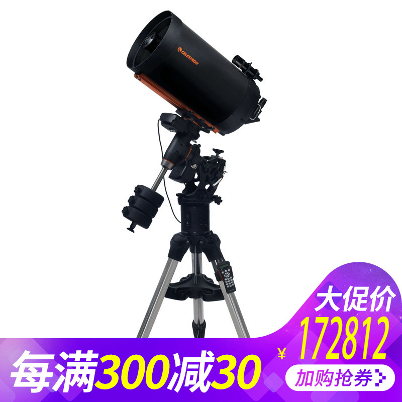 Skywatcher, Celestron star Trang CGE Pro 1400 automatic star search telescope