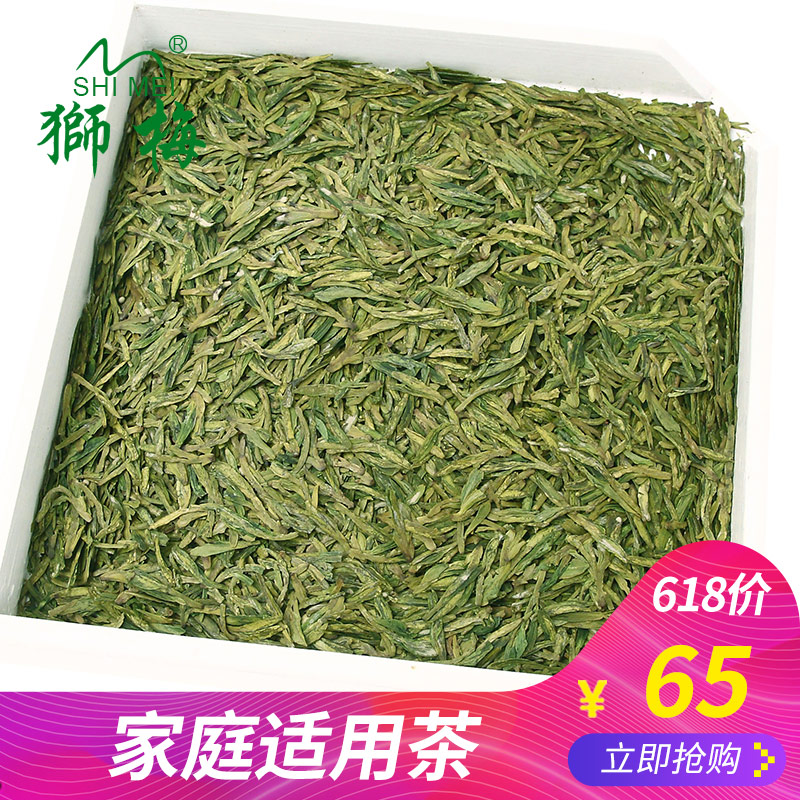 Lion Plum 2018 New Tea Listed Spring Tea Green Tea Loose Tea Canned 100g Pre-Rain One West Lake Longjing Tea