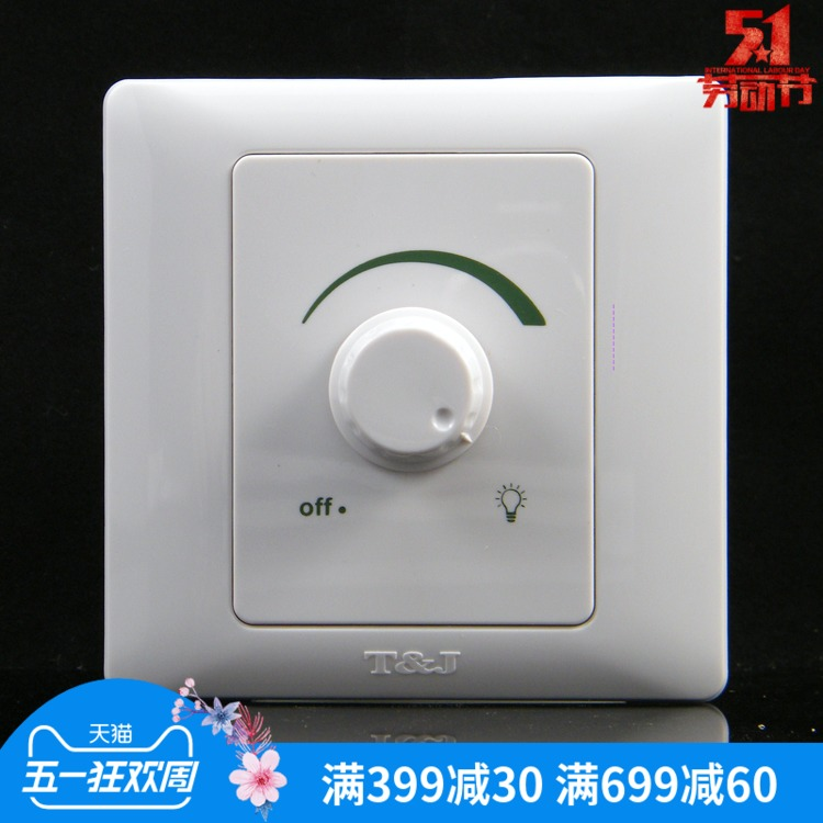 TJ-based switch socket panel elegant series 1000W dimmer switch white K211-1KM2