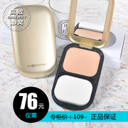 MaxFactor slip through the dry powder whitening Concealer makeup waterproof moisturizing oil foundation cream makeup counter genuine