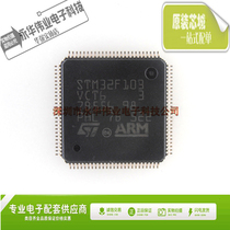 STM32F103VCT6 Import Original Authentic Serious Commitment: Only Operate Large Quantity of Original Loading
