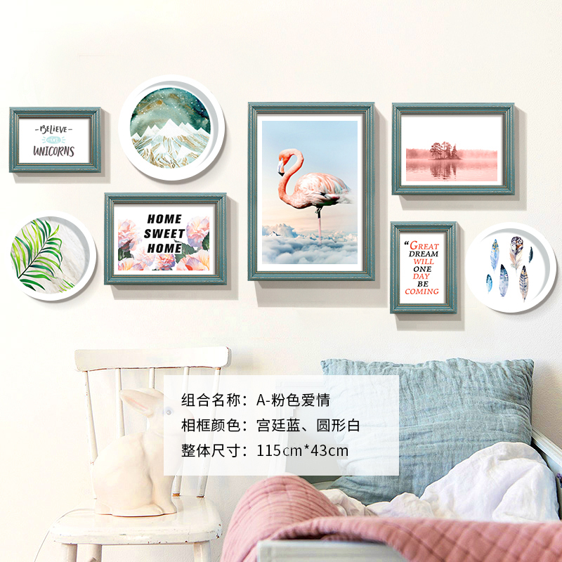 Simple Nordic Photo Frame Wall Composite Decoration Frame Set Living Room 8 Frame Photo Wall European Restaurant QAY
