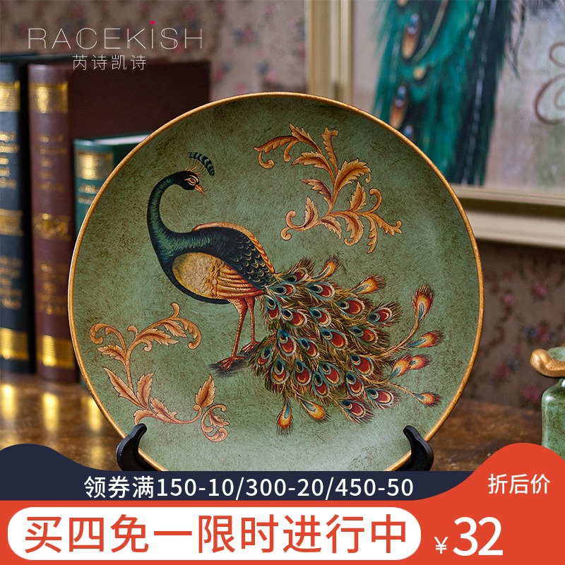 American Decorative Plate Creative European Living Room, Study, Ceramic Ornaments, Home Accessories, Wine Cabinet, TV Cabinet