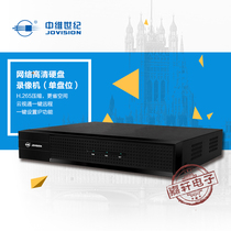 Zhongwei Century H8/10 Road Cloud Vision JVS-ND6808-HA monitoring H.265 HD network hard disk video