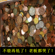 Introductory packages of non new foreign coins delisting foreign coins collection of commemorative coins of Japanese foreign exchange