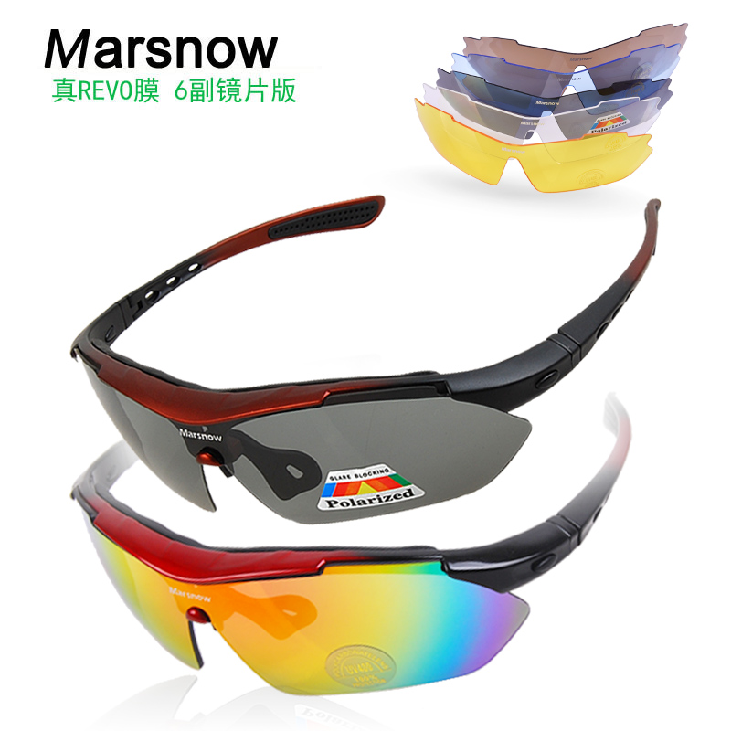 Outdoor riding glasses polarizer sand-proof outdoor goggles Bicycle riding goggles wind-proof mountaineering mirror
