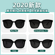 2020 new gm sunglasses myma net red the same ins men driving her sunglasses womens big face thin V card