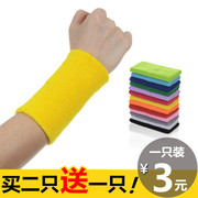 Male female volleyball fitness wrist sprain badminton towel Cotton sweat sweat support extended thin wrist