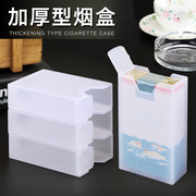 Cigarette box cigarette packs 20 thick soft mounted portable smoke set creative pressure proof anti sweat transparent plastic cigarette case