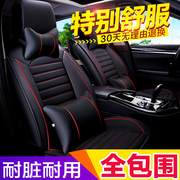Yushuo new car seat leather car seat all winter full seating surrounded by four seasons general seat cover in Changan
