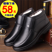 The old men's shoes in the warm winter father head layer cowhide leather shoes with high Bangmian old dad cashmere leather shoes