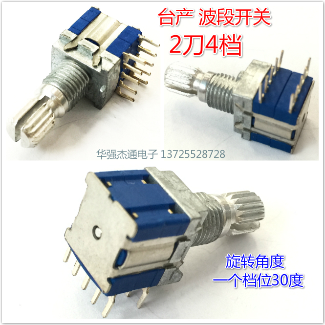 Taiwan production band switch Rotary switch Signal switch 2 knife 3 file 2 knife 4 file single knife 5 file