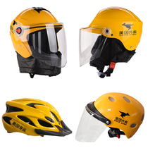 Beauty group takeaway rider equipment winter summer helmet hat safety helmet collar detachable autumn and winter helmet beauty group equipment