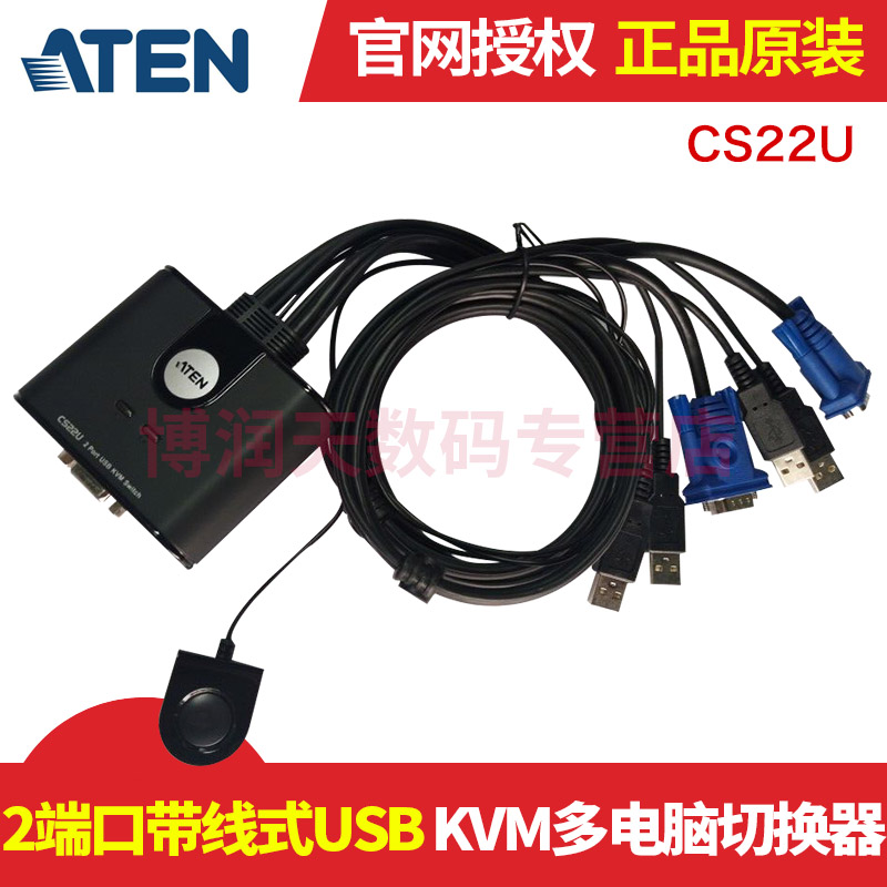 ATEN 2 in-out VGA Switcher CS22U Macro-positive Multiplexer KVM Switcher 2-port USB Key Rat Sharer