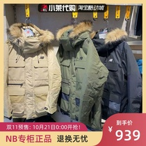 New Balance NB mens and womens tooling hooded long down jacket windproof warm coat NP943051