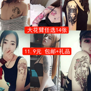 11.9 yuan a set of 14 sets of arm waterproof tattoo stick male flower leg stickers female long lasting carp tattoo simulation