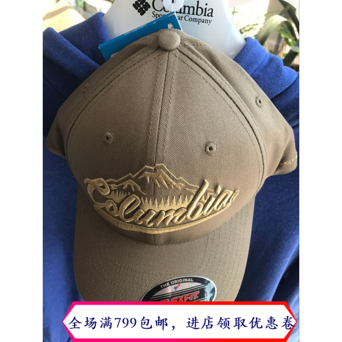 Special offer 30% off Columbia Columbia authentic outdoor fishing windproof quick-drying sunhat CU9490