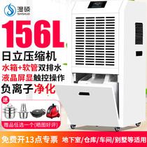 Wet Shuo industrial dehumidifier High-power basement dehumidifier Villa household dehumidifier workshop warehouse dryer